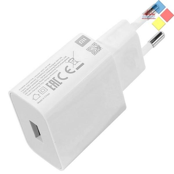 CARGADOR USB 220V XIAOMI 5V 2A BLANCO