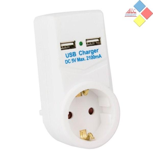 CARGADOR USB DOBLE VALIDO PARA CABLES USB MP3 Y MOVILES 2,1A