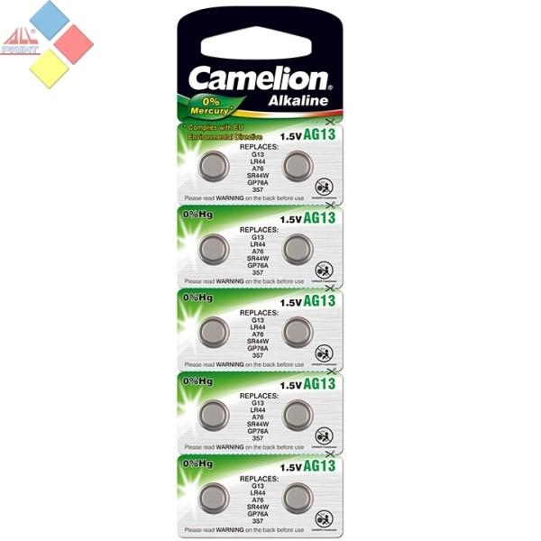 Camelion - Pila boton ALKALINE 0% MERCURIO AG13/G13/LR44/A76/GP76A - 1.5V - Pack 10 unid