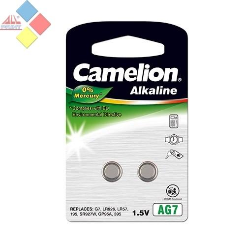 Camelion - Pila boton ALKALINE 0% MERCURIO AG7/G7/LR926/LR57/195/GP5A - 1.5V - Pack 2 unid